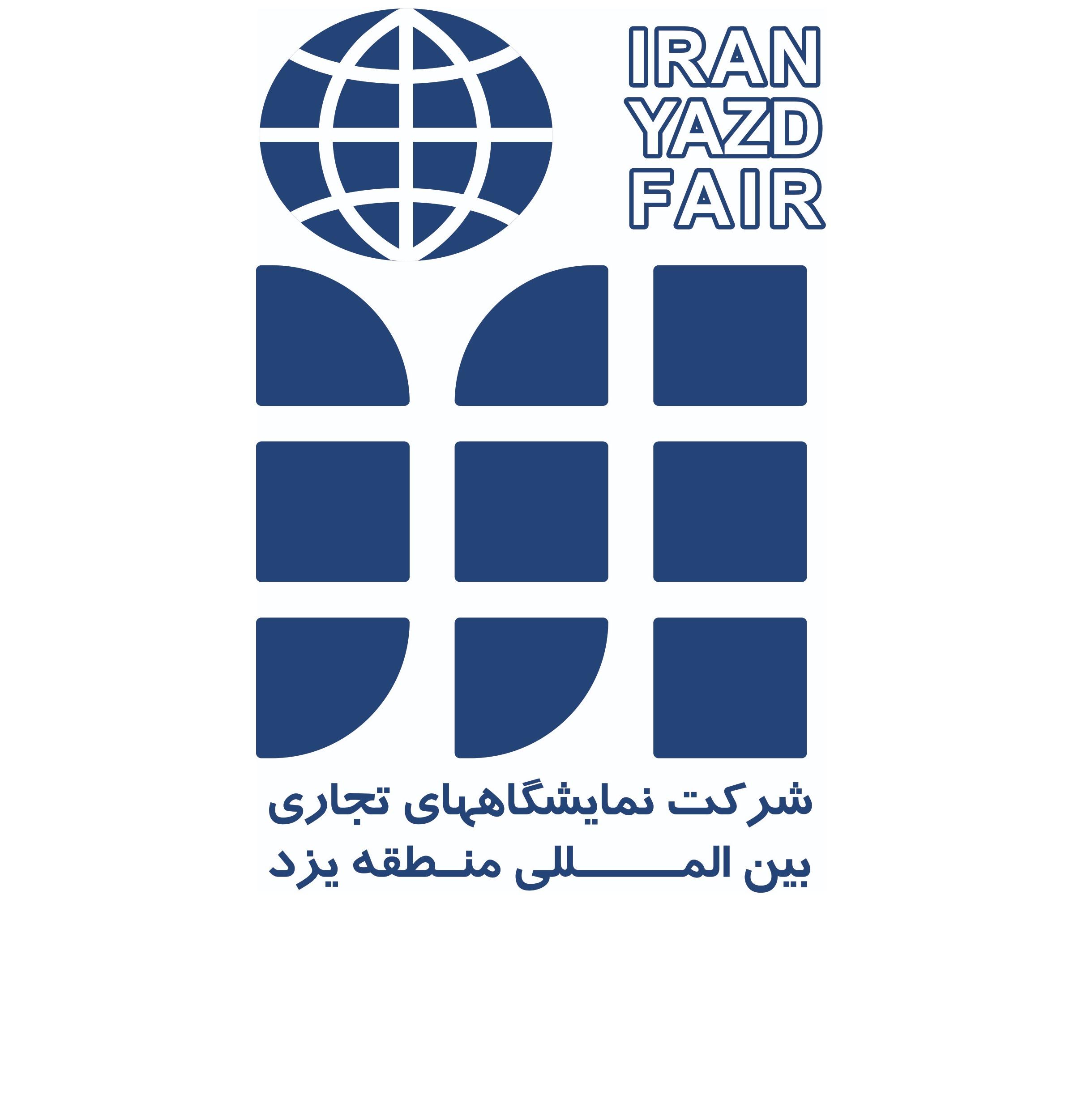 صدور مجوز های برگزاری نمایشگاه های استان تسط شرکت نمایشگاه های بین المللی یزد