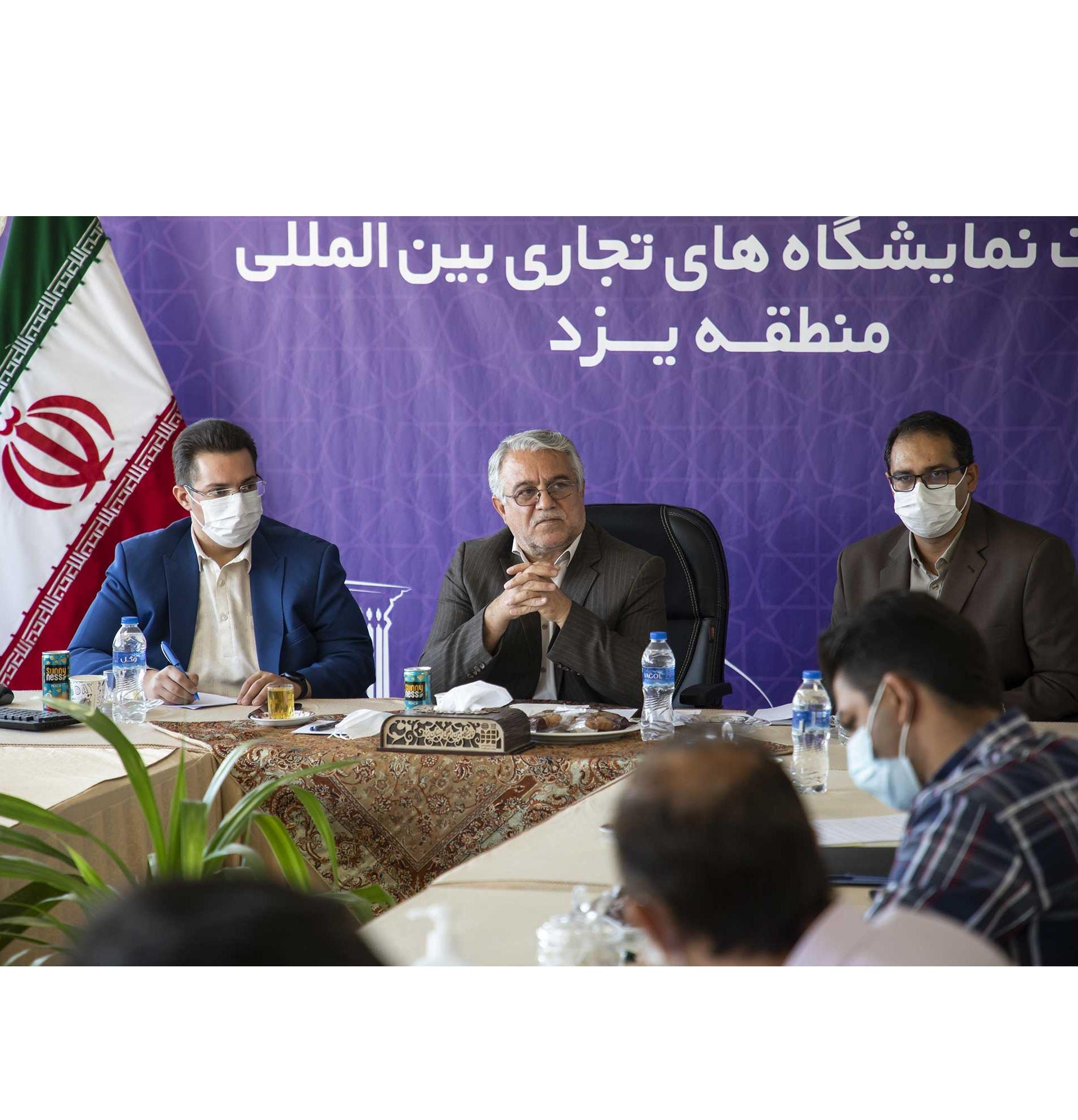 مدیرعامل شرکت نمایشگاههای بینالمللی استان یزد: نمایشگاه بین المللی یزد دیدنی تر از گذشته میشود / پیشبینی ۱۸ عنوان نمایشگاهی تاپایان سال